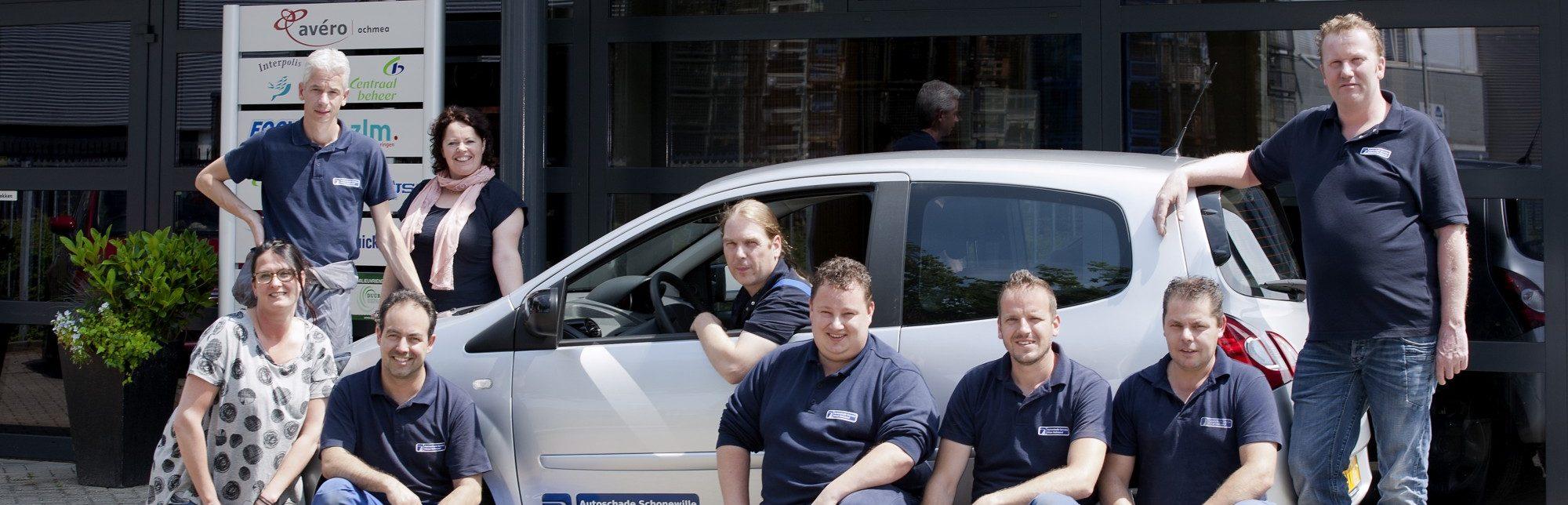 Groepsfoto van team Schonewille Helmond